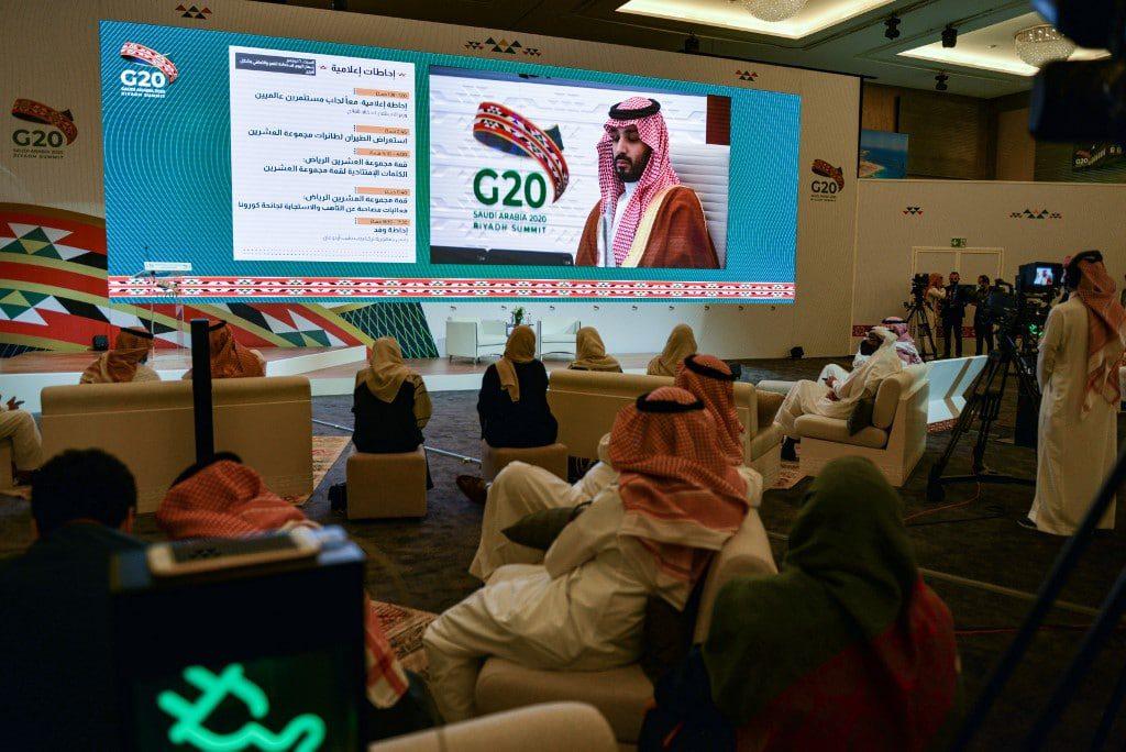 قمة مجموعة العشرين السعودية