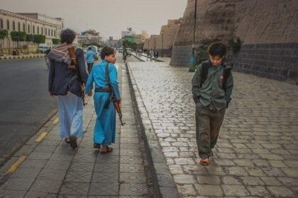 نحو رؤية بديلة للنظام التعليمي في اليمن