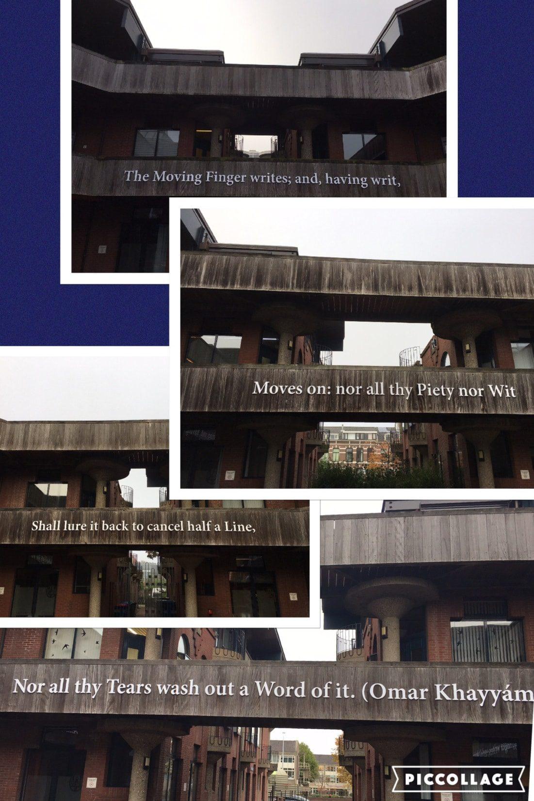 الرباعية المنسوبة لعمر الخيام على جدران معهد لايدن