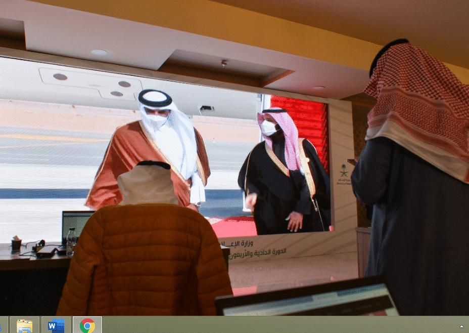 AlUla declaration: Gulf summit 2020