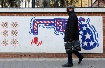 سياسة الضغط الأمريكية فشلت في تطويع إيران