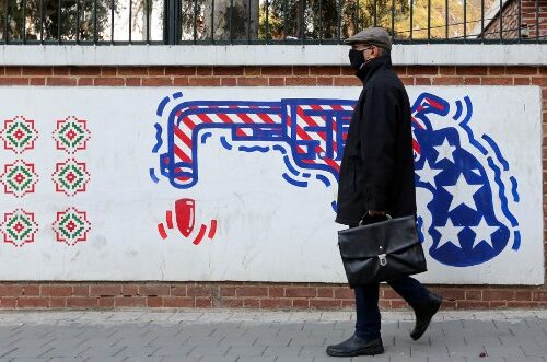 Iran: US policy of 'maximum pressure' has failed – why the west needs to re-engage Tehran
