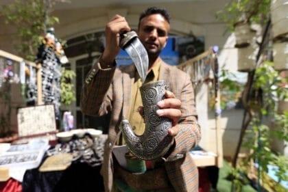 Culture of Yemen