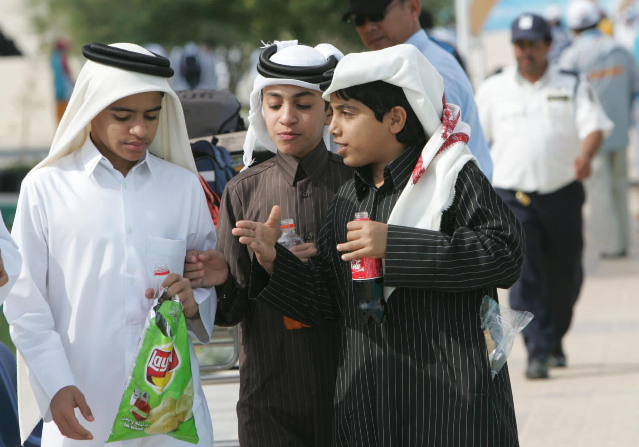 Culture of Qatar