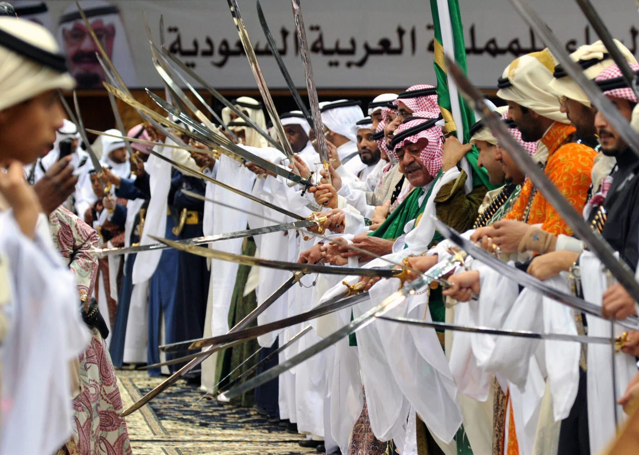 ثقافة السعودية
