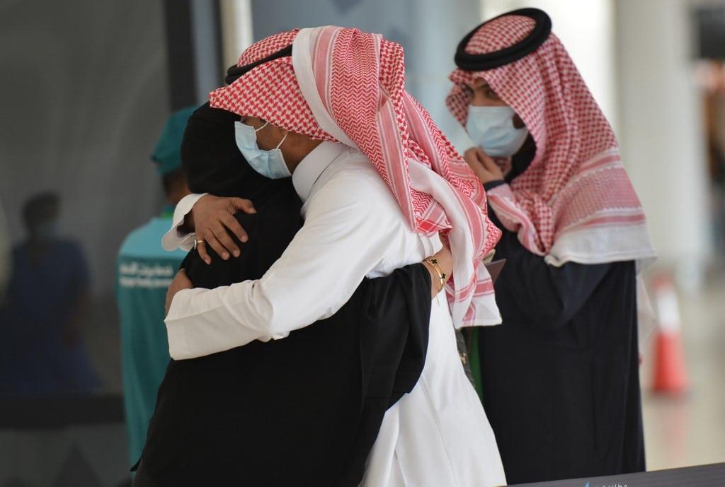 قطر والسعودية المصالحة
