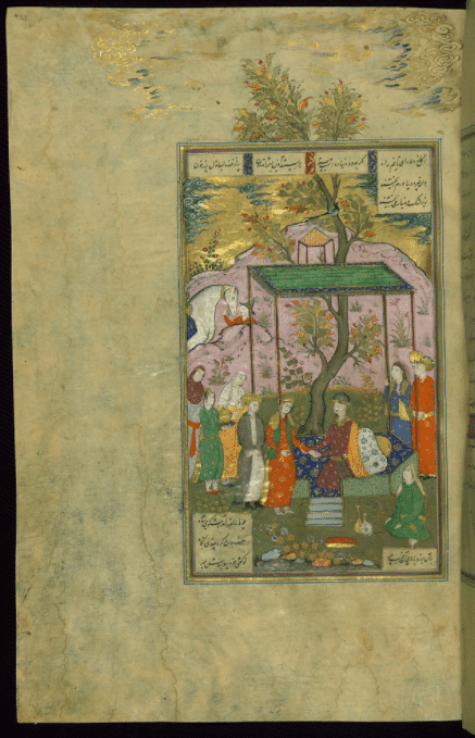 Book of kings (Shahnama)
