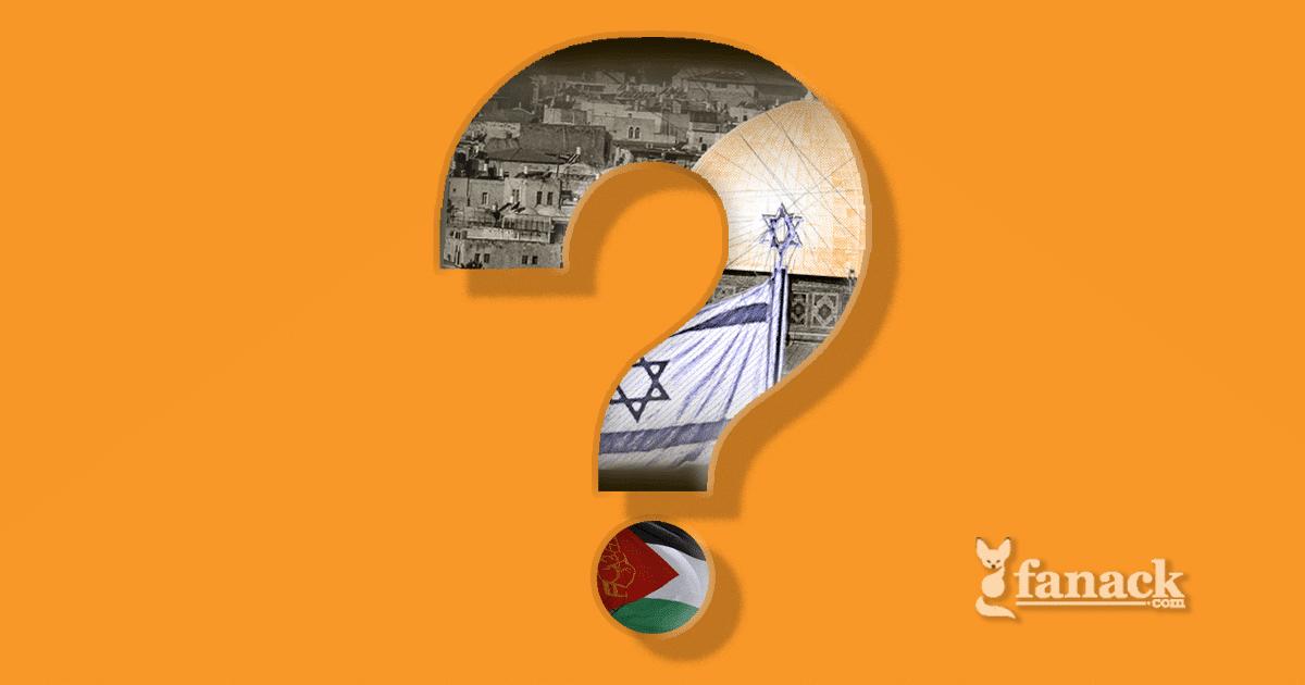 مسابقة حول الصراع الاسرائيلي- الفلسطيني