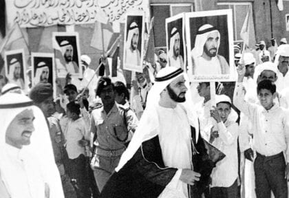 The Formation of the UAE ( From 1968- 1972)