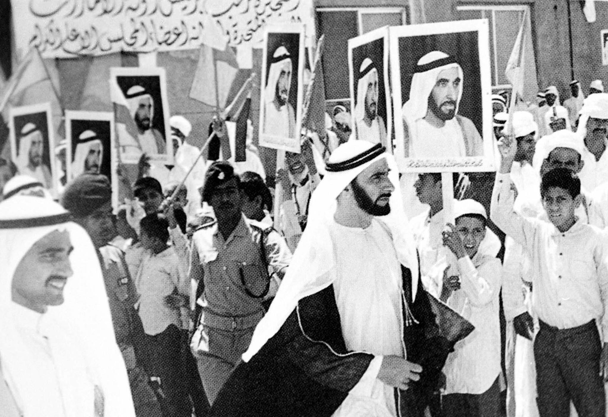 formation of UAE