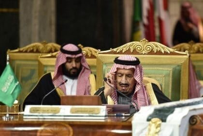 King Salman with Mohammad bin Salman