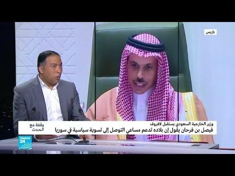 Saudi Crown Prince receives Lavrov