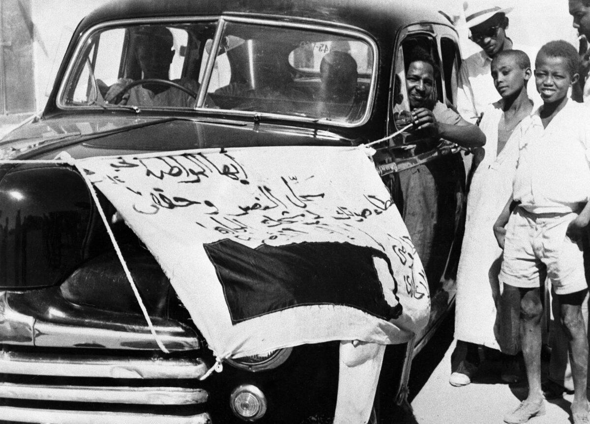 الحركة الوطنية واستقلال السودان في 1956