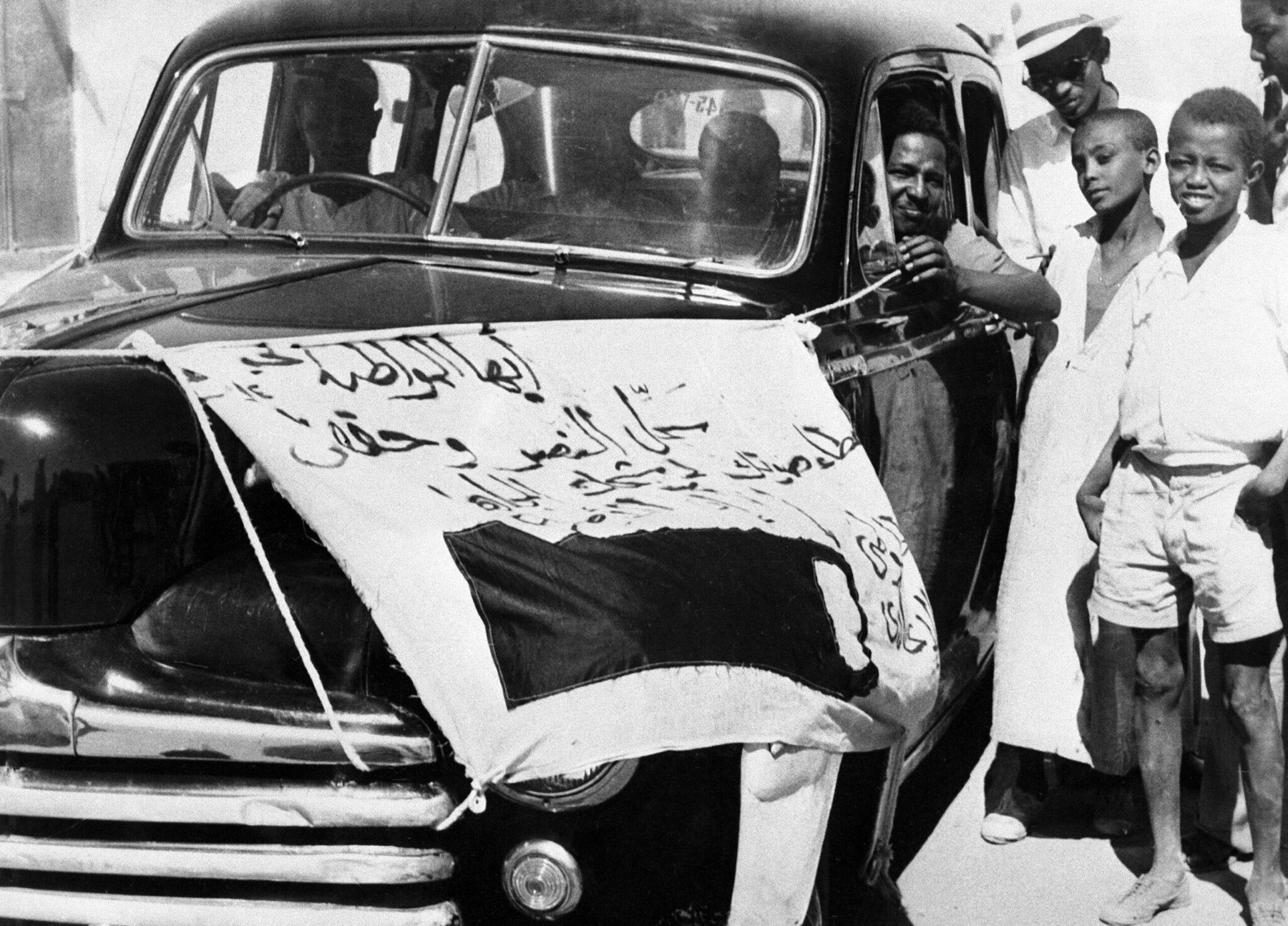 استقلال السودان