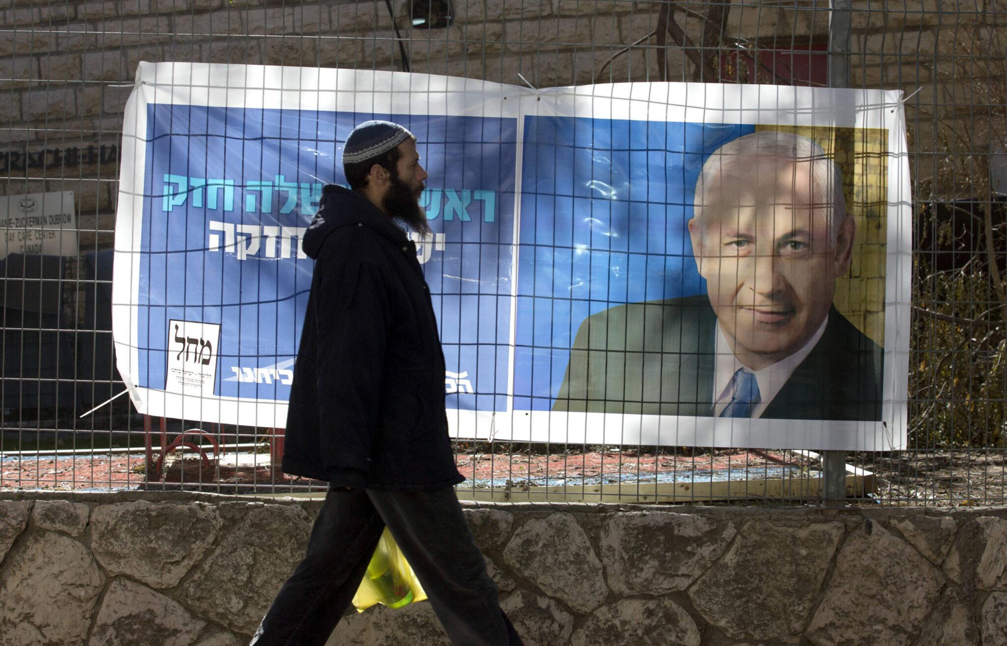 2013 Israeli elections