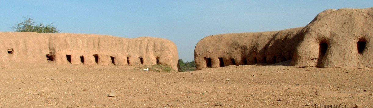 Sudan Mahdia