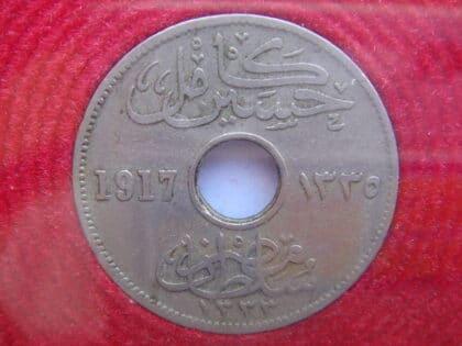 Sudan: Turkish Invasion in 1821