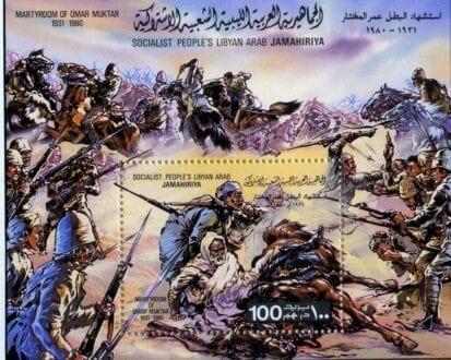 Libya: Omar Mukhtar (1858 – 1931)