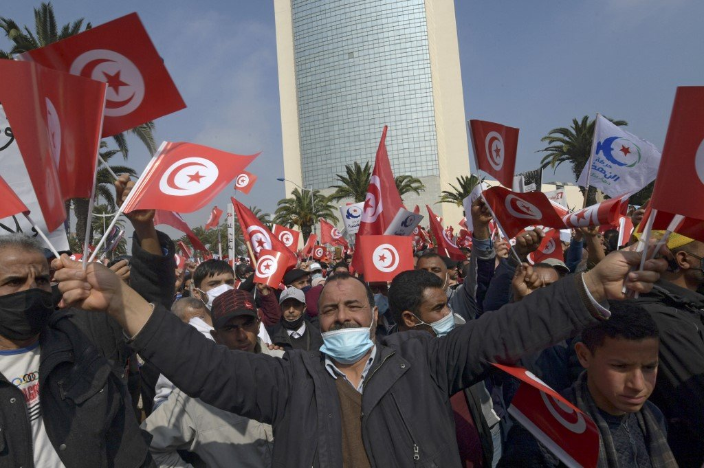 Supporters of the Islamist Ennahdha party