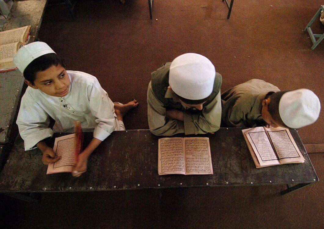 قرأ المسلمون القرآن
