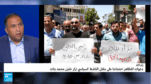 Death or Murder ... What Happened with the Activist Banat in the Prisons of the Palestinian Authority?