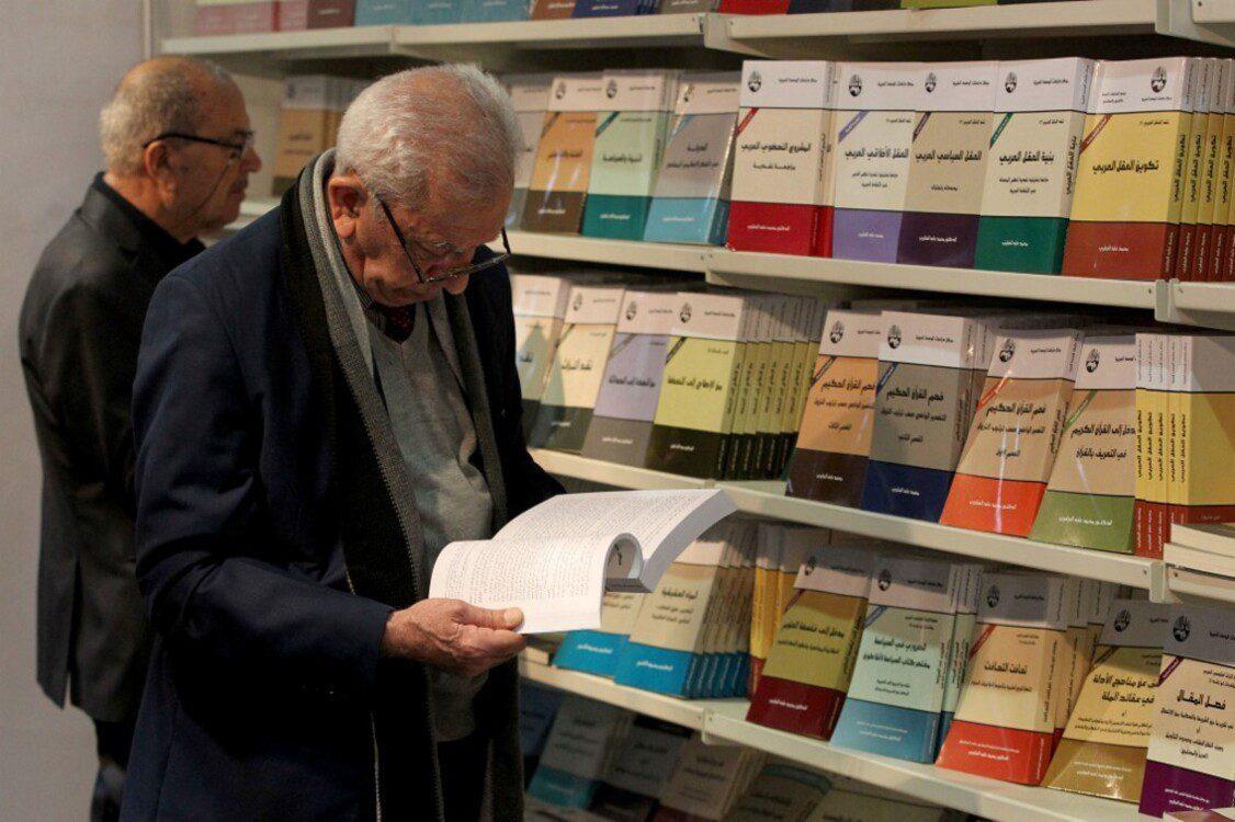Bustani's Arabic Encyclopaedia Lacked Teamwork