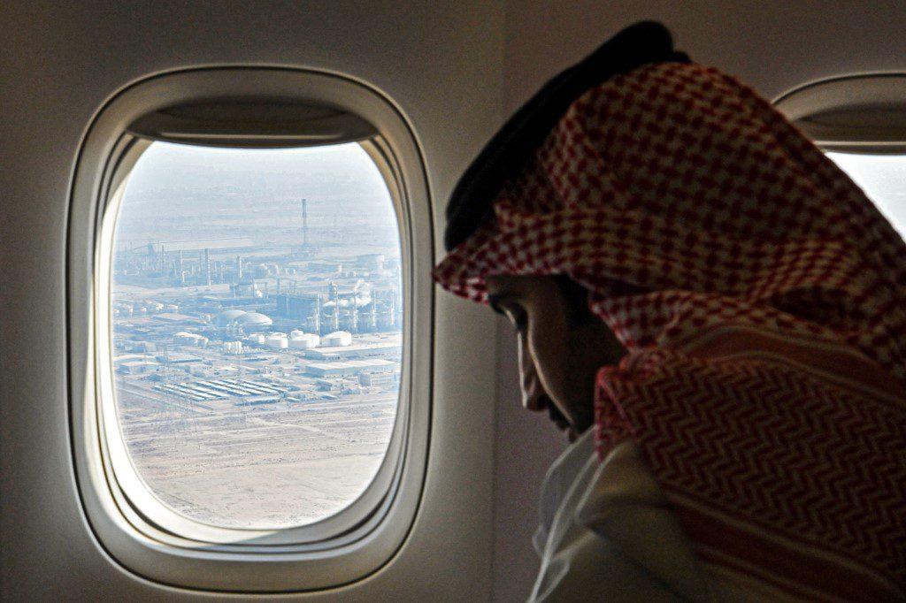السعودية مركزاً إقليمياً