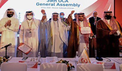 حصار قطر 2017-2021م