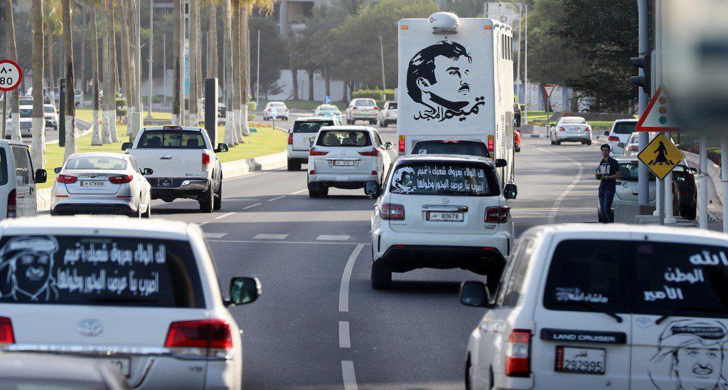 Qatar Diplomacy Media