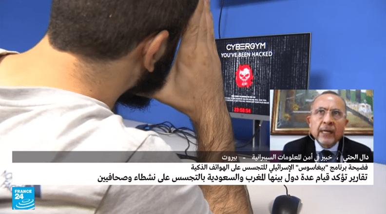 لماذا لم تؤخذ تحذيرات منظمة العفو الدولية بجدية بشأن برنامج بيغاسوس للتجسس؟