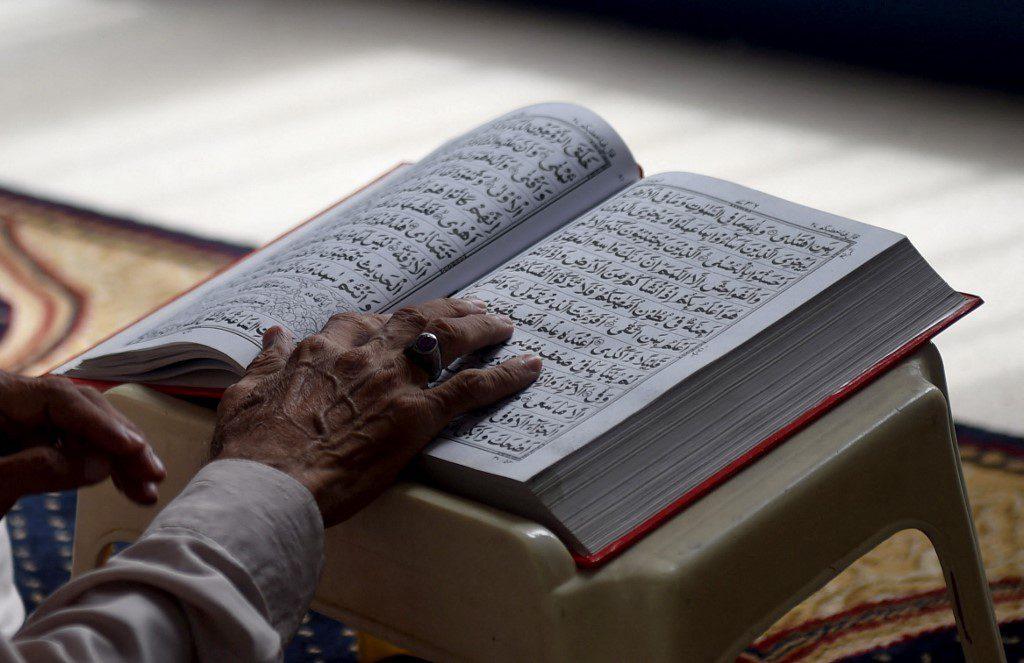 القرآن كظاهرة صوتية