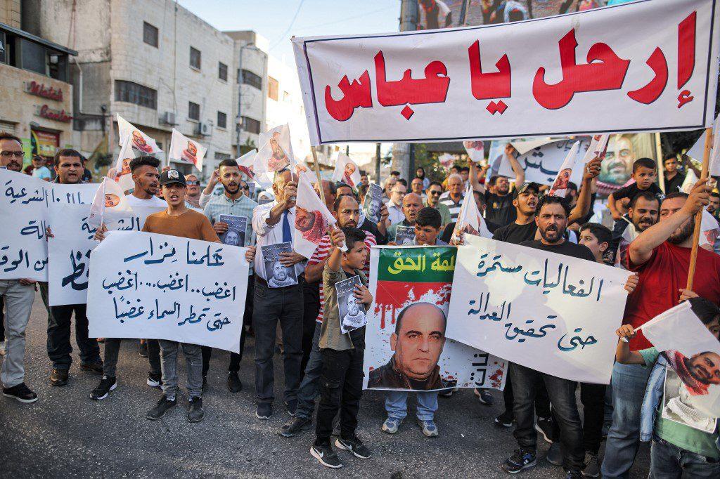 Palestinian Authority Tightens