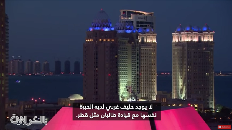 Qatar's Foreign Minister Told CNN: We Are Doing our Best with the Taliban and We Can't Predict their Reaction
