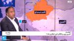 بعد وصول طالبان، الصين تريد المساعدة وروسيا منفتحة.. لماذا؟