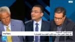 الصحراء الغربية - الأمم المتحدة: هل ينعشُ تعيين ممثل جديد للأمين العام مسار المفاوضات؟