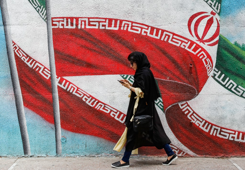 السلاح النووي الإيراني