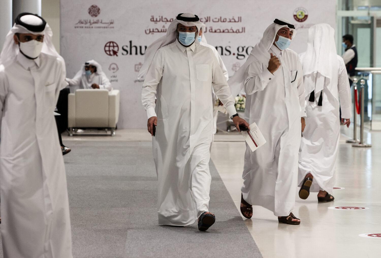 الانتخابات القطرية