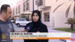 قطر: نقطة عبور رئيسية للاجئين الأفغان الجدد