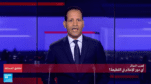 المغرب - الجزائر: أي دور للإعلام في القطيعة؟ • فرانس 24