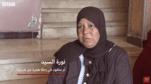 الهجرة غير الشرعية من مصر: أريد أن أرى ابني حياً أو ميتاً
