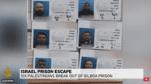 ستة فلسطينيين يفرون من سجن شديد الحراسة في إسرائيل