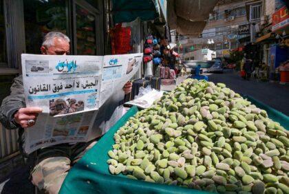 الإعلام في الشرق الأوسط وشمال أفريقيا