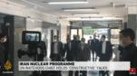 الوكالة الدولية للطاقة الذرية وإيران تتوصلان إلى اتفاق لتجنب أزمة الاتفاق النووي