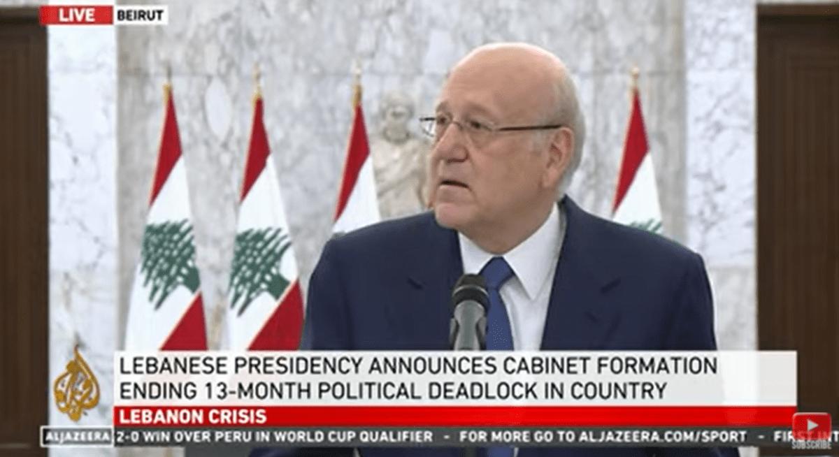 رئاسة لبنان تعلن تشكيل الحكومة