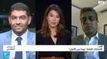 المغرب.. الانتخابات العامة: عودة زمن الأعيان؟