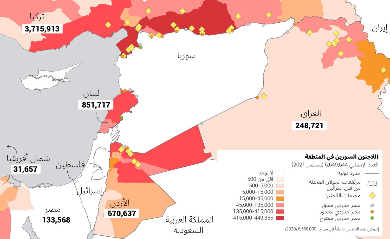 خريطة اللاجئون السورين في المنطقة