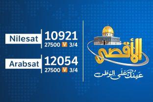 Al-Aqsa TV