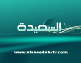 Al-Saidah TV