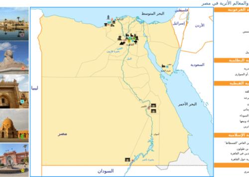 الآثار في مصر: تاريخ طويل وحافل