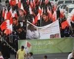 البحرين: مقبرة حقوق الإنسان